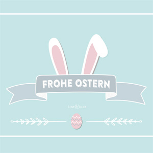 LoveAndLilies.de wünscht Frohe Ostern!